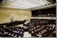 В Израиле вернулись к закону о еврейском характере государства