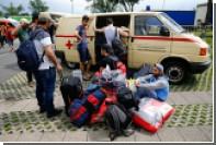 Германия в 2016 году потратила на беженцев 20 миллиардов евро