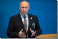 Путин открестился от поставок оружия сирийским курдам