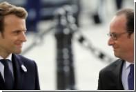Олланд назвал дату передачи Макрону президентских полномочий
