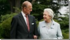 Муж Елизаветы II покидает общественную жизнь