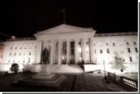 Минфин США расширил санкционный список по Сирии