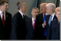Трамп отодвинул вставшего перед ним премьер-министра Черногории