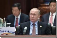 Президент России выступил в поддержку проекта «Один пояс — один путь»