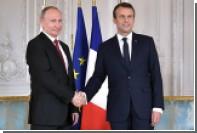 Макрон назвал переговоры с Путиным очень откровенными и прямыми