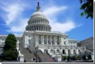 Нижняя палата Конгресса США одобрила замену Obamacare новой программой