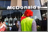 Россельхознадзор нашел антибиотик в наггетсах компании-поставщика «Макдоналдс»