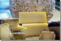 Итальянцы наладят производство сыров в Московской области