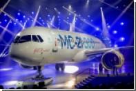 Лайнер МС-21 совершил первый пробный полет в Иркутске
