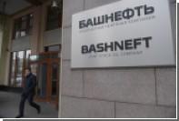 Агентство Fitch повысило рейтинги «Башнефти»