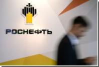 Браверман рассказал о закупках у малых предприятий на 1,5 триллиона рублей
