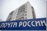 Генпрокуратура обратилась в СКР после проверки покупки самолетов «Почтой России»