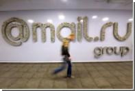 Mail.ru Group купит у Rambler&Co сайт Am.ru за 10 миллионов долларов