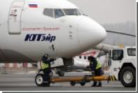 Киев продлил санкции против российских авиакомпаний
