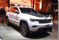 В России решено отозвать для ремонта девять тысяч Jeep Grand Cherokee