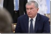 Глава «Роснефти» рассказал о возвращении активов «Башнефти»