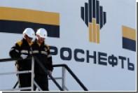 «Роснефть» значительно  увеличила выручку и прибыль