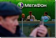 «МегаФон» предложил клиентам уникальный тариф «Включайся!»