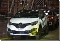Десять тысяч автомобилей Renault Kaptur будут отозваны в России