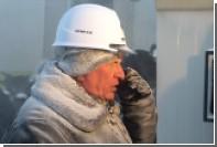 Глава «Роснефти» представил доклад о российско-китайском сотрудничестве