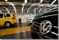 Топ-менеджеры Volkswagen стали фигурантами уголовного дела