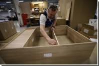 «Первая мебельная» открыла завод после реконструкции