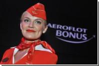 Программа «Аэрофлот Бонус» стала лучшей в двух номинациях Freddie Awards2017