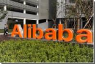 Компания «Русский экспорт» откроет российский павильон на платформе Alibaba