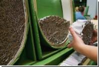 Табачные компании рассказали о последствиях подорожания спецмарок для отрасли