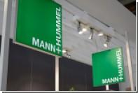 Немецкий производитель автокомпонентов передумал строить завод в России
