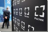 «Ростех» на централизованных закупках ИТ сэкономит 22 миллиарда рублей