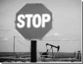 Новое решение ОПЕК даст России дополнительный триллион