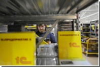 СБУ заявила о невозможности заставить частный бизнес отказаться от 1С