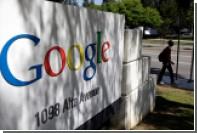 Корпорация Google оплатила назначенный ФАС административный штраф