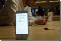 Раскрыт секретный способ очистить память iPhone