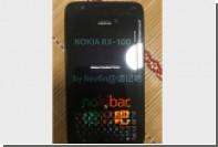 Рассекречен отмененный смартфон Nokia с QWERTY-клавиатурой
