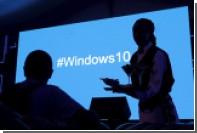 Microsoft запретила менять стандартный браузер в новой Windows