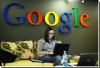 Google сделала российский язык программирования основным