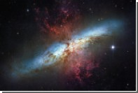 Предсказано будущее новой эпохи Вселенной
