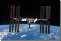 НАСА рекомендовали отказаться от МКС