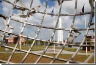 C космодрома в Гвиане запущена ракета-носитель «Союз»