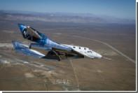 Представлено видео летных испытаний нового американского космического корабля