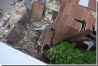 Спрогнозированы сроки и место самого мощного землетрясения