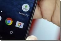 Названа дата запуска сервиса Android Pay в России