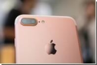 Раскрыты особенности фронтальной камеры iPhone8