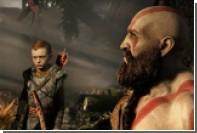 Раскрыта дата выхода новой God of War