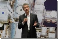 Создатель надувного модуля МКС заявил о присутствии на Земле инопланетян