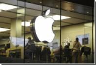 Бюрократы случайно рассекретили новинки от Apple