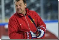 Знарок объяснил победу сборной России над Швецией