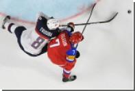 Сборная России проиграла американцам на ЧМ по хоккею